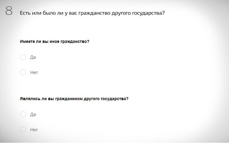 Ответить на вопросы