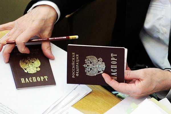Оформление временной регистрации