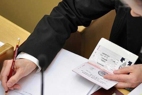 Временная регистрация и выписка в МФЦ