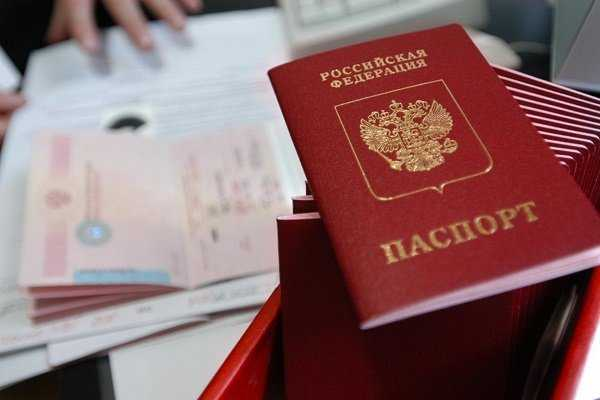Оформление загран паспорта