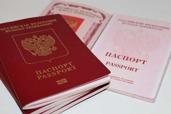 Паспорт с военной пропиской