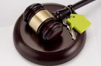 Выписка из квартиры через суд