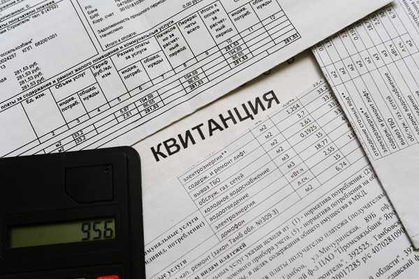 Неоплаченные квитанции за коммунальные услуги