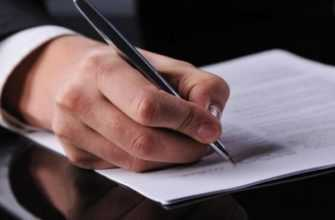 Иск о снятии с регистрационного учета