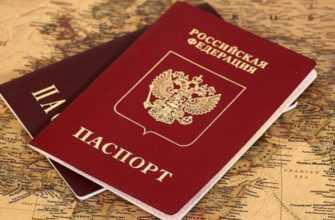 Временная прописка в Ростове-на-Дону