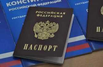 Временная прописка в Казани