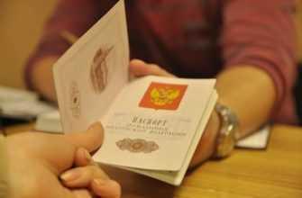 Временная прописка в Красноярске