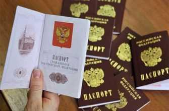Временная прописка в Омске