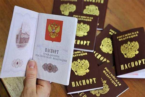 shtraf za prosrochennyi pasport3