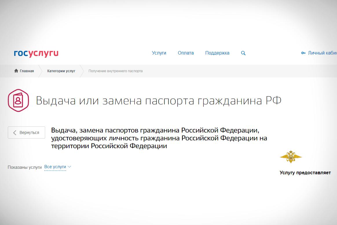 Зайти на сайт