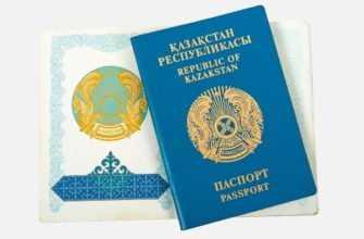 ВНЖ в России для граждан казахстана
