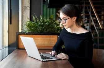 Выписаться онлайн
