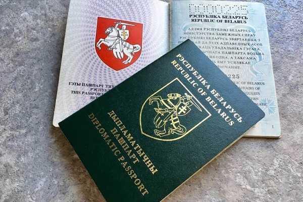 Беларусский паспорт