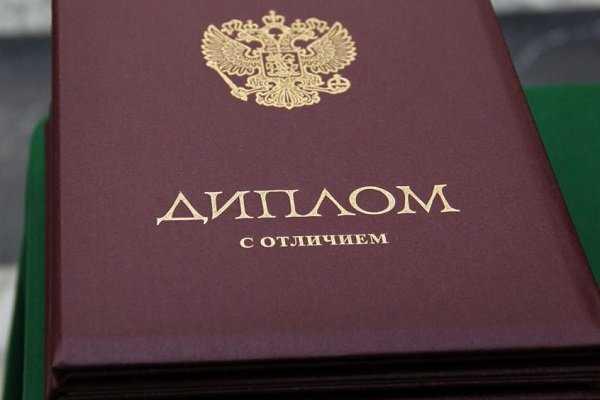ВНЖ по красному диплому в России
