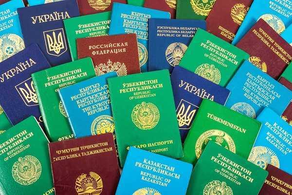 Паспорта других стран